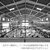フォトビション ジャパン株式会社