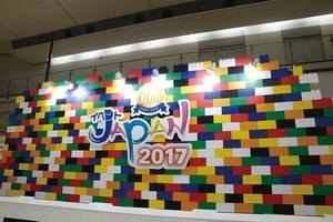 イベントJAPAN 2017