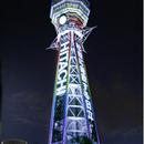 大阪のシンボル 通天閣LED・ネオン広告