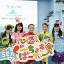 〈2017.4.26〉横浜・八景島シーパラダイス、お披露目イベントでももくろちゃんZ登場!