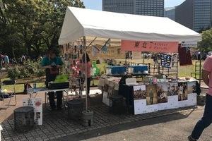 〈2017.5.2〉「東北さくらライブプロジェクト」東北で続けられる桜植樹の取り組み