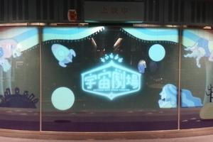 〈2017.7.10〉さいたま市宇宙劇場