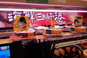 〈2017.8.14〉回転寿司店でドラマのプロモーション