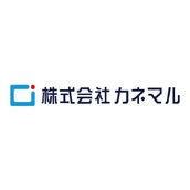 株式会社カネマル