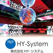 株式会社HY–システム