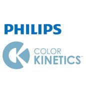 フィリップス ライティング ジャパン合同会社