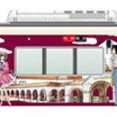 〈2018.3.16〉神戸線・宝塚線・京都線に沿線の観光スポットなどを新たにデザインしたラッピング列車が登場