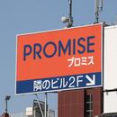 大阪・天王寺駅前 プロミスのLED内照式屋上看板