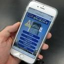 〈2018.9.28〉郡山市ふれあい科学館スペースパークが情報配信プラットフォーム「エアサイネージ」を採用