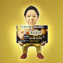 "〈2018.10.23〉JR博多駅に""バブ メディキュア いい週末サーバー""出現"