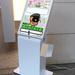 〈2018.12.19〉凸版印刷、東京駅の案内業務にAI を活用
