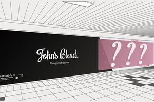 〈2018.12.20〉John'sBlend、全長約15メートルのスペシャルボードを新宿駅に展開