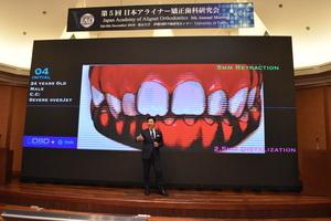 〈2018.12.07〉「第5回 日本アライナー矯正歯科研究会」に大型LEDビジョンを設置