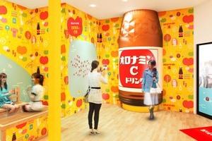 〈2018.12.26〉JR渋谷駅ホームに期間限定で「元気ハツラツ!の湯」登場!!