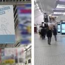 〈2019.1.17〉国内オンラインデーティング業界初! 大阪の地下鉄ホーム・車内にてPairsカップル出演の広告施策を展開