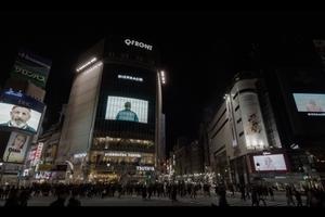 〈2019.2.19〉アート作品「海を見る」、渋谷スクランブル交差点でのメディアジャック上映