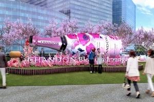 〈2019.2.27〉お花見CHANDONで春の訪れを楽しむ「CHANDON Blossom Lounge」が3月15日よりオープン