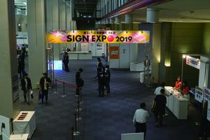 「SIGN EXPO」へ取材に行ってまいりました。