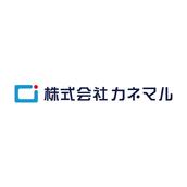 (株)カネマル