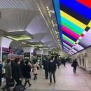 ギネス世界記録(TM)にも申請中!Osaka Metro、梅田駅に横40m×縦4mの超巨大デジタルサイネージ「Umeda Metro Vision」を新設