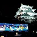 名古屋城夜会 by 1→10