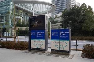 商業広告を取り入れた路上変圧器の活用およびストリートサイネージ(R) による情報発信の実証実験開始
