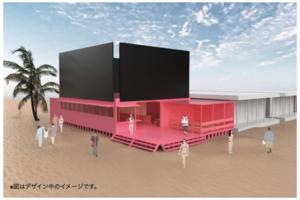〈2020.1.27〉今夏2020年、オリンピックイヤーの江ノ島に、大型デジタルサイネージ一体型のビーチハウスが登場。