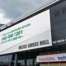 <2020.4.27>メッセ・アミューズ・モール、壁面に大型LEDビジョン新設。