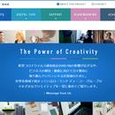 〈2020.5.15〉ローランドDG、ビジネスの維持・継続のためのヒントを集めた特設サイト公開