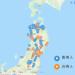 〈2020.6.4〉広告接触経由で日本に訪問した訪日外国人を地図上にプロットすることが可能な「訪日検証マップ」を提供開始