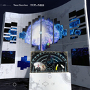 〈2020.6.26〉タケナカ、WEB展示会のソリューションのパッケージをリリース