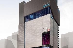 〈2020.7.17〉デジタル「花火」が天井に打ち上がる!「グランドシネマサンシャイン」開業1周年記念の新デジタルアート放映