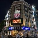 〈2020.7.7〉LED TOKYO、歌舞伎町の中心部「GEST BLDG.」の壁面にLEDビジョンを設置