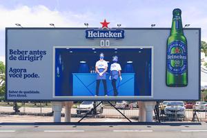 〈2020.12.28〉バーと化した屋外広告がブラジルに出現