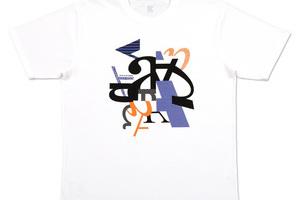 〈2020.12.25〉全国の美術館で、ちょっと特別な体験ができるTシャツ!?