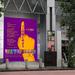 〈2021.1.15〉SNS誹謗中傷を止めるためのメッセージ広告が1月18日から渋谷に掲出。