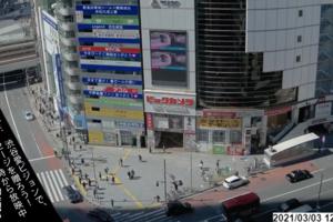 〈2021.3.3〉宮益坂交差点のビジョン、 「渋谷愛ビジョン」へと名称変更